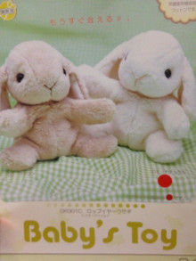Smile! Happy! Sweet Home!-image