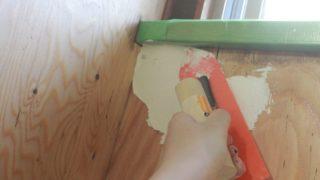 漆喰を塗る