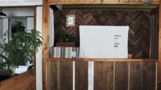 団地DIYで使っていた棚を再利用