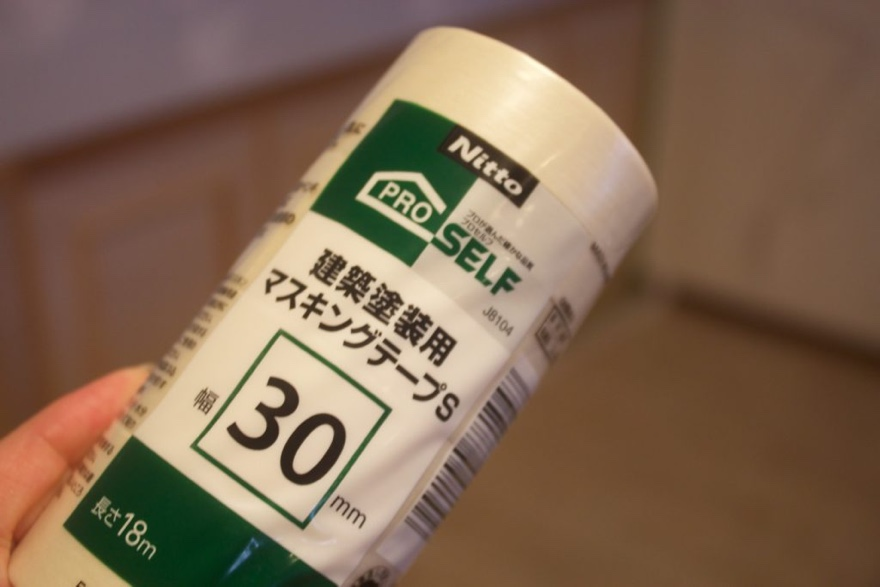 ペンキ塗りに重要なマスキングテープ