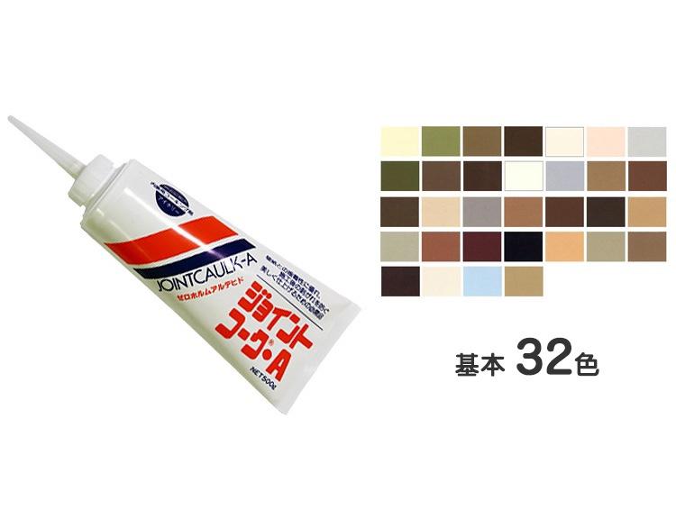砂壁ペンキ塗りの仕上げはコーキング